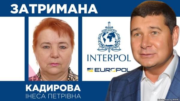 В Испанию «ушли» документы на экстрадицию матери беглого Онищенко