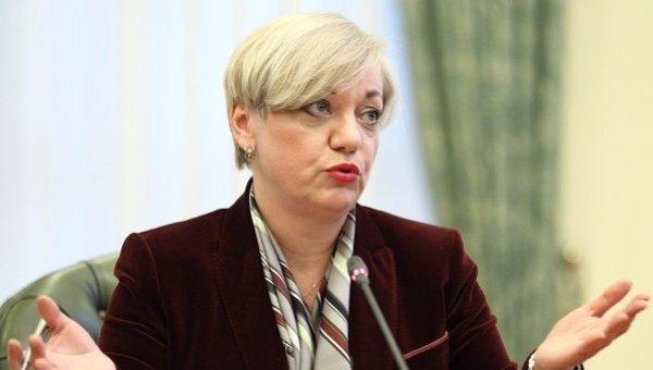 Ассоциация защиты банков требует расследовать деятельность Гонтаревой