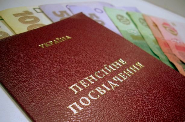Виталий Кулик: «Нация пенсионеров?»