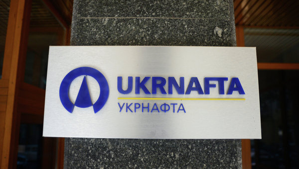 «Укрнафта» остановила добычу из-за «просроченной» лицензии