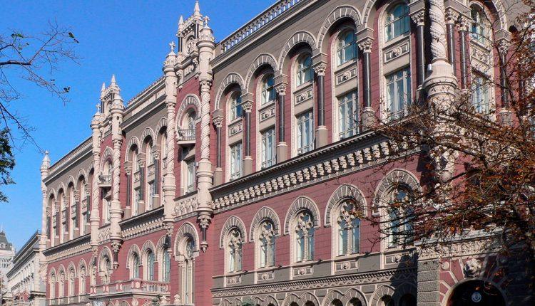 Александр Дубинский: «В Вашингтоне назван преемник Гонтаревой во главе Нацбанка»