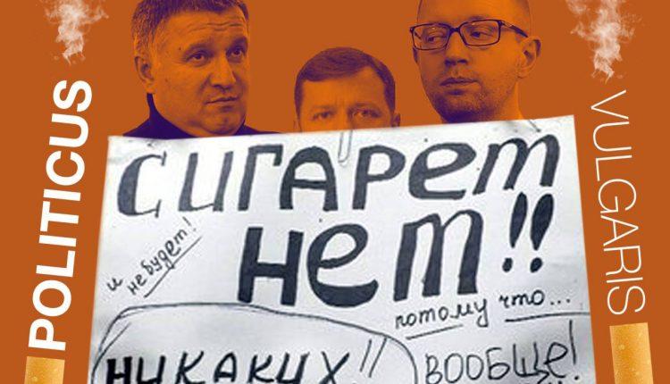 Сергей Лямец: «Арсений Петрович побежал на стоянку — стрельнуть сигарету у водителя»