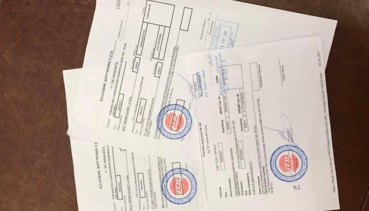 «Тедис Украина» уплатила штраф в 300 млн и меняет владельцев, — Луценко