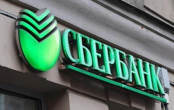В Киеве накрыли 90-миллионный «конверт», использовавший «Сбербанк»
