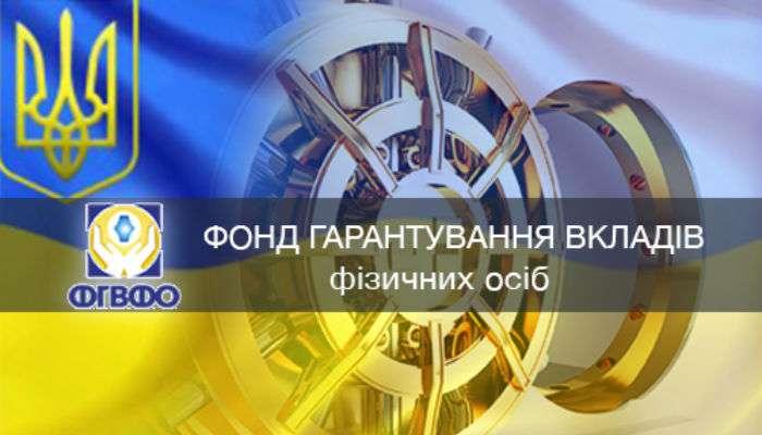 Александр Дубинский: «Сейчас идёт конкурс на самую вкусную часть полномочий в ФГВФЛ»