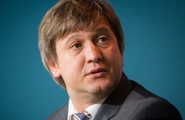 Данилюк отрапортовал о запуске реестра по возмещению НДС