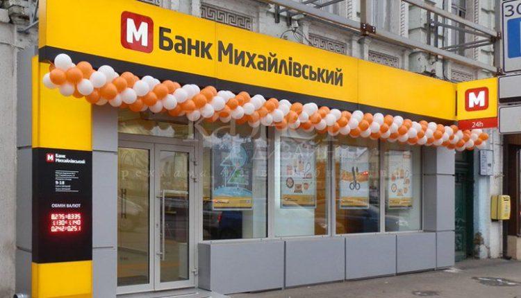 Ликвидатор банка «Михайловский» держит $1 млн наличными