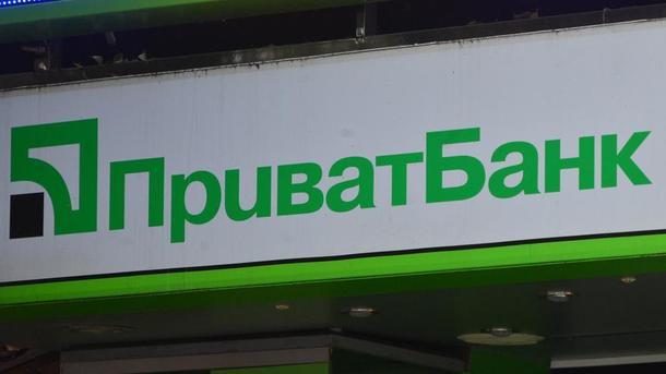 Приватбанк решил избавиться от депозитов