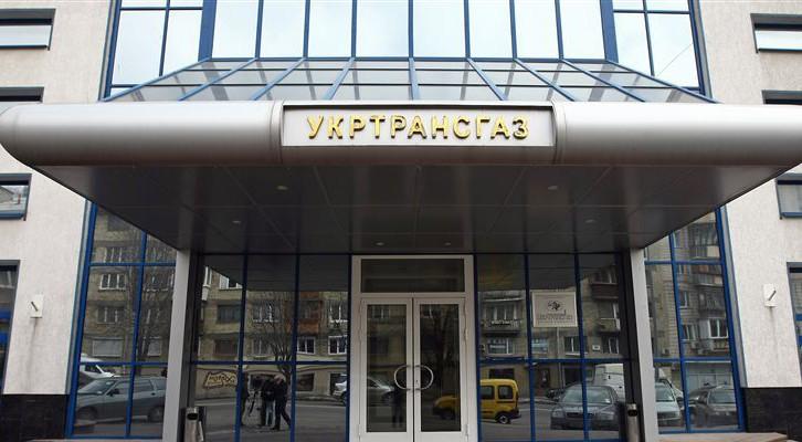 Директора филиала «Укртрансгаза» подозревают в махинациях на 340 млн