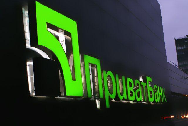 Экс-руководство Приватбанка подозревают в махинациях с кредитами
