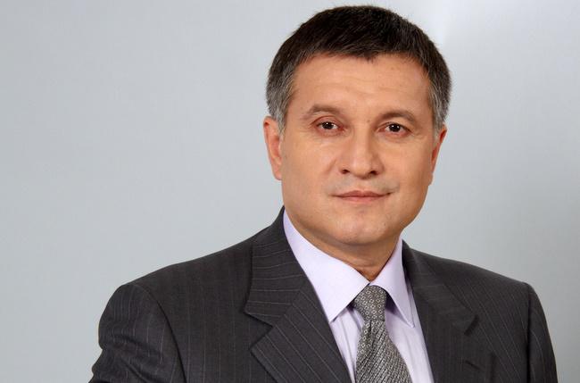 Зарплата Авакова в марте составила 42720 гривен