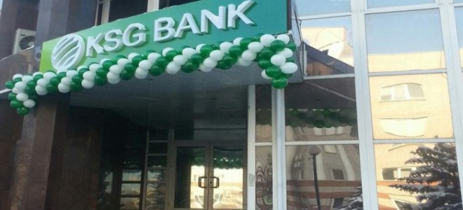 Закрытый за отмывание денег КСГ Банк выиграл у НБУ апелляцию на ликвидацию