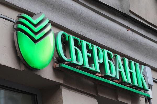 Гонтарева хочет, чтобы росбанки «свалили» из Украины, но цивилизованно
