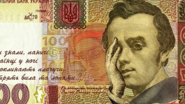 Александр Гончаров: «Наличные у людей кончаются — снова включат печатный станок»