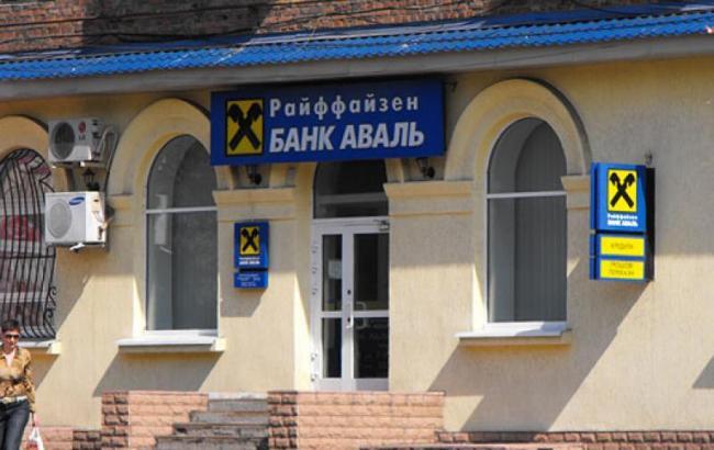 Райффайзен Банк Аваль за два месяца получил прибыль 1 млрд