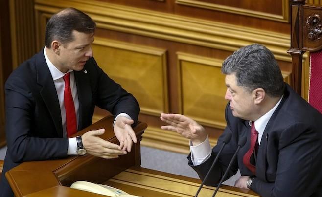 Юрий Романенко: «Может это президент начал президентскую кампанию, пока безвиз на устах»