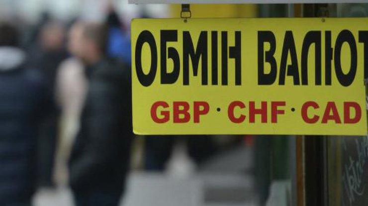 Александр Гончаров: «Какой обменный курс нужен экономике Украины?»