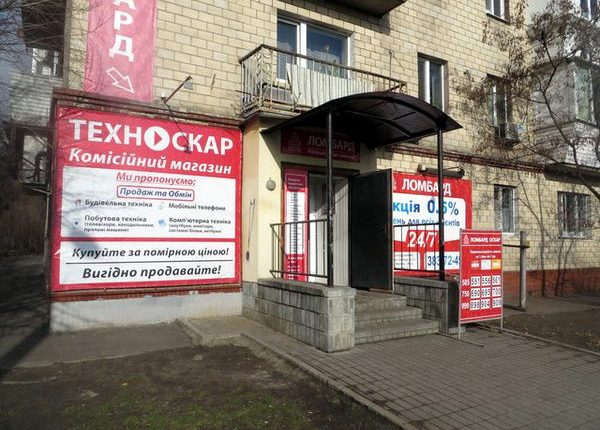 В ведомстве Авакова считают, что магазины «ТехноОскар» продают краденую технику