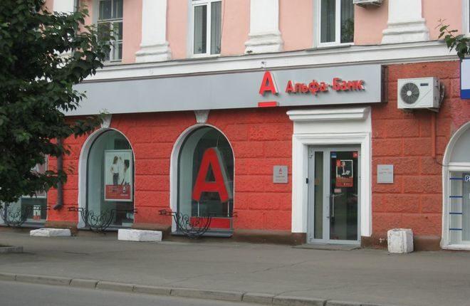 Альфа-банк хочет слиться с Укрсоцбанком за 1,5-2 года