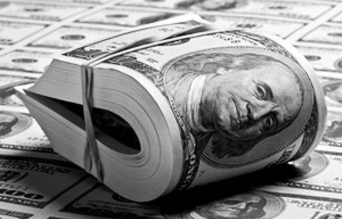 МВФ начал перечисление Украине очередного миллиарда