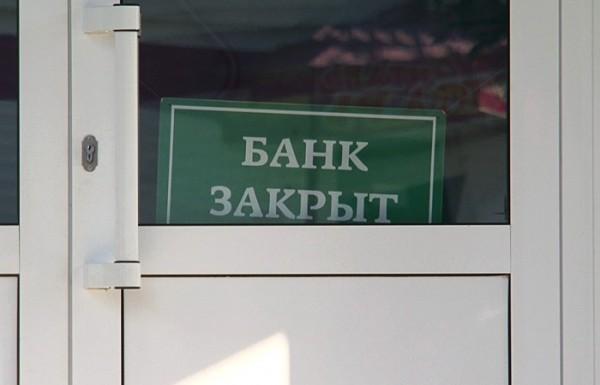 За три месяца в Украине закрыли более 300 банковских отделений
