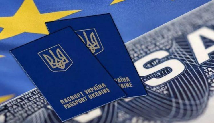 Только четверть украинцев знают, как будет работать «безвиз»