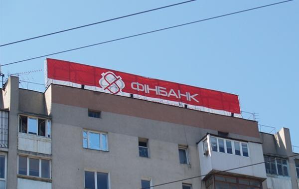 В одесском банке Грановского введена временная администрация