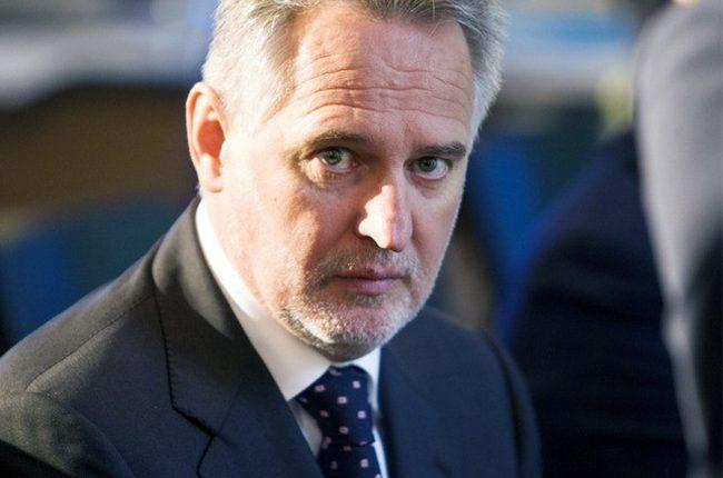 «Нафтогаз» хочет убрать Фирташа с рынка