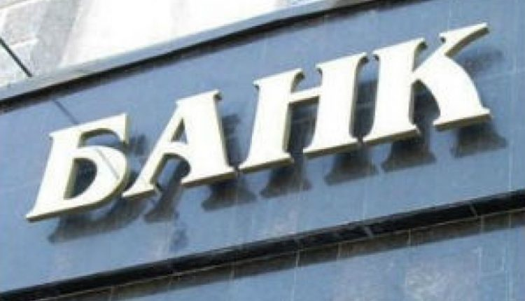 Банк «Финансовый партнер» планирует «завязать»
