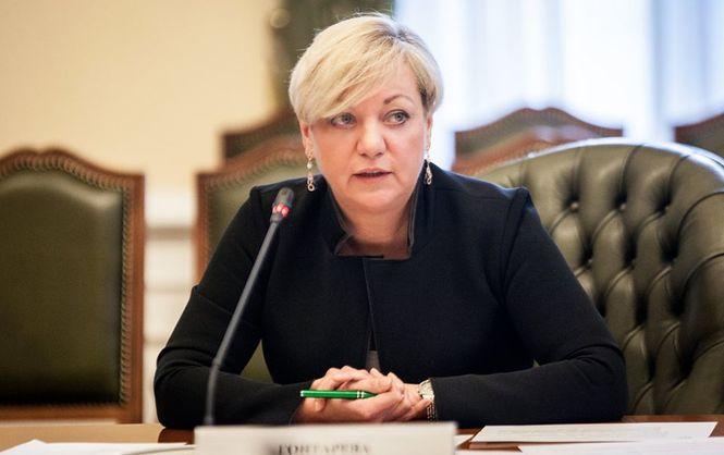 Гонтарева подтвердила, что уходит в отставку (видео) Дополнено