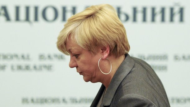 Гонтарева уходит в отставку после майских праздников