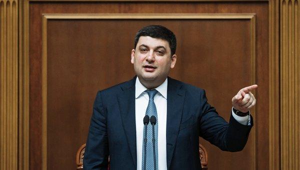 Гройсман сосчитал, у скольких украинцев официально выросла зарплата