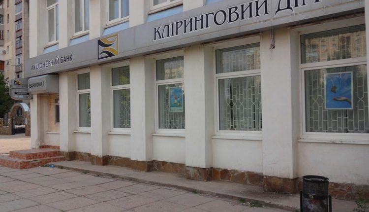 Суд списал 283 млн долга «Укргаз-Энерго» со счета банка Левочкиной