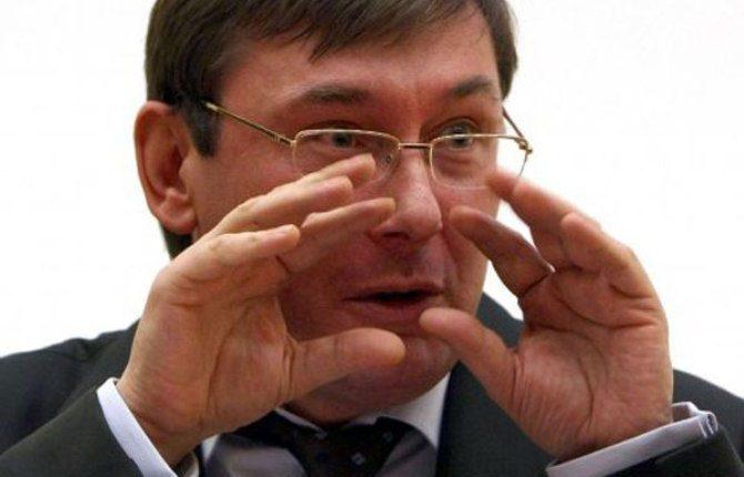 Луценко пообещал предпраздничную конфискацию денег Курченко и Клименко