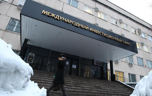 Банк Порошенко решил сэкономить на дивидендах