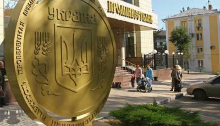 Украинскую «дочку» росбанка хотят четверо