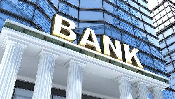 Банки должны НБУ 60 млрд по кредитам рефинансирования