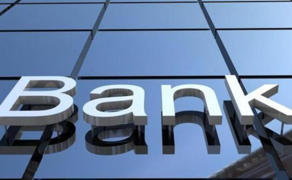 Семерым украинским банкирам удалось «отбелить» репутацию
