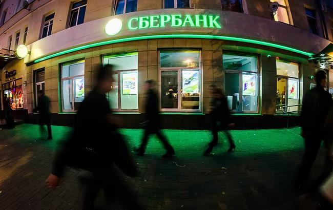 «Национальный корпус» обещает с 10 апреля возобновить блокаду росбанков