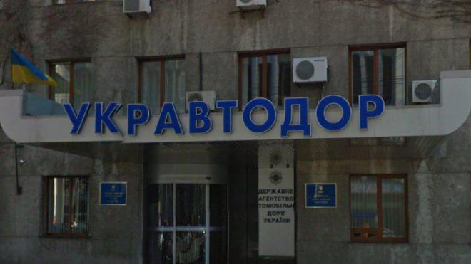 В «Укравтодоре» грозят создать черный список подрядчиков