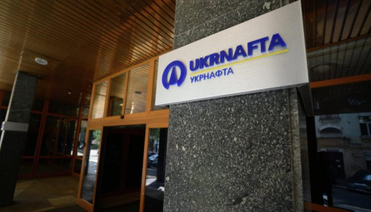В столичном офисе «Укрнафты» проводят обыски