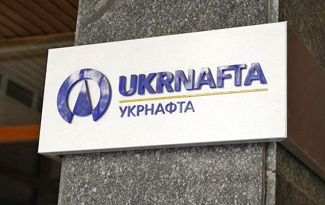 СБУ и ГПУ «шмонают» «Укрнафту» из-за нефтяных аукционов