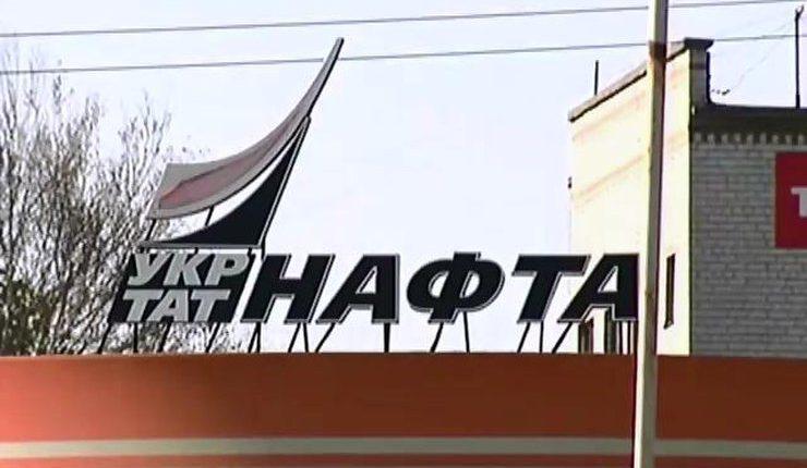 "Суд возобновил дело о банкротстве ""Укртатнафты"""