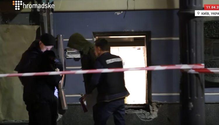 Возле банка в центре Киева произошел взрыв (видео)