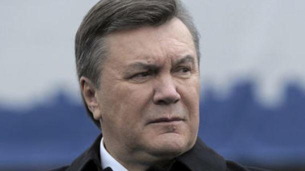 Суд конфисковал в «Ощадбанке» $ 1,5 млрд Януковича и его команды