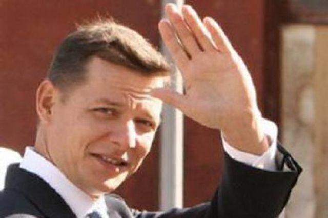 Олег Ляшко проводит выходные и праздники в Австрии