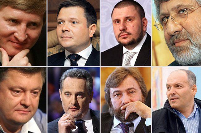 Картинки по запросу украинский олигарÑат