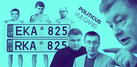 Сергей Лямец: «Вернувшись в Киев, Портрет устроил работу над ошибками»