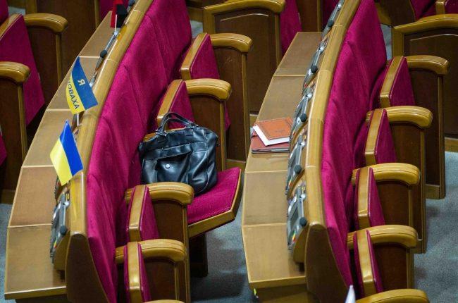 Бездельники из Верховной Рады не смогли выйти на работу после майских