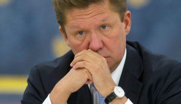 Что потеряет «Газпром» в Украине